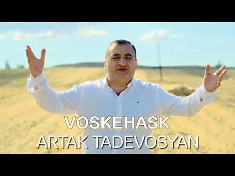 Artak Tadevosyan - Voskehask (2021)