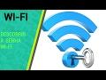 Como descobrir as senhas das redes WiFi do seu vizinho ou ...