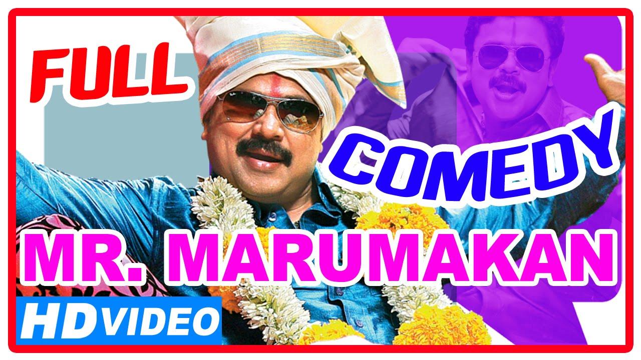 Download Mr Marumakan Malayalam Movie   Scenes   Full Comedy   Dileep   Sanusha   Suraj Venjaramoodu