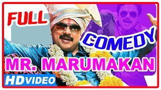 Mr Marumakan Malayalam Movie | Scenes | Full Comedy | Dileep | Sanusha | Suraj Venjaramoodu
