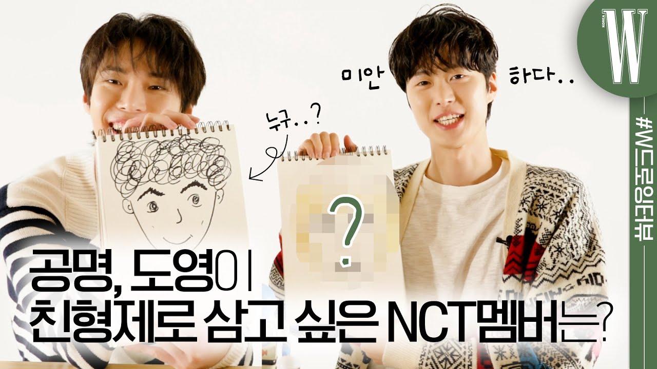 W Korea Interview
