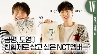 Forbes' Best Brothers No.1, Gong Myung & NCT Doyoung Drawing Interview by W Korea