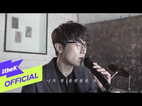 Youtube: I'm sorry for everything / Lee Jinjae