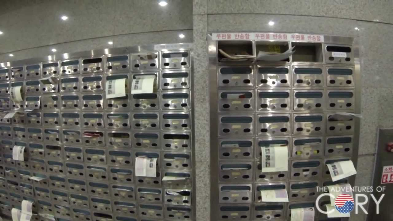 Korean apartment mailboxes 🇰🇷 - YouTube