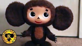 Чебурашка идет в школу | (День рождения и пионеры) Мультфильм для малышей