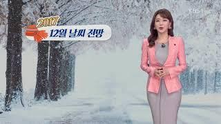 [날씨와 생활 정보] 12월 날씨 전망…서해안 다소 많은 눈 thumbnail