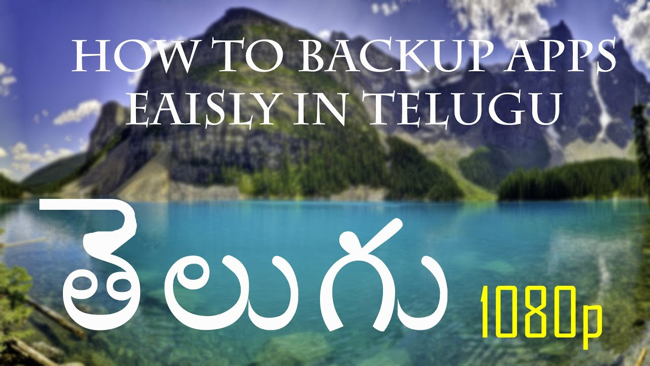 How To Backup Apps And Data Eaisly On Android In Telugu [telugu Droid]