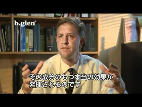 ビーグレン TVコマーシャル