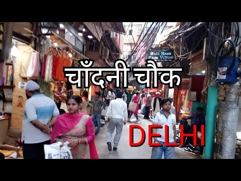Exploring Old Delhi: Chandni Chock, Street food, History