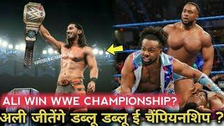 Mustafa Ali Win WWE Championship