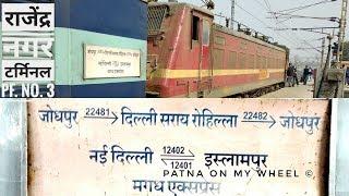 #WDM3A #DIESEL 12401  up Magadh express arriving rajendra nagar terminal