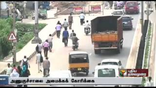 NHAI blamed for delay in laying service road beside of trichy- tanjore highway