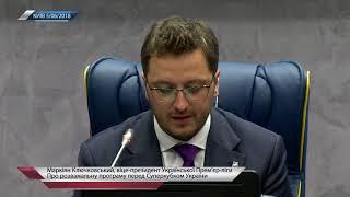 Маркиян Ключковский – о возможном расширении Премьер-лиги Украины