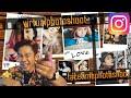 TIPS VIRTUAL PHOTOSHOOT, FACETIME PHOTOSHOOT