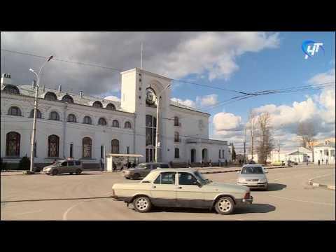 На железнодорожном вокзале Великого Новгорода усилены меры безопасности
