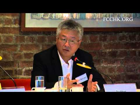 2015.8.24 - Xu Sitao (Topic: China's Economic Dream: Is Reform still Possible?)
