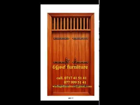 House door design pictures sri lanka waduge furniture for Latest wooden door designs 2016