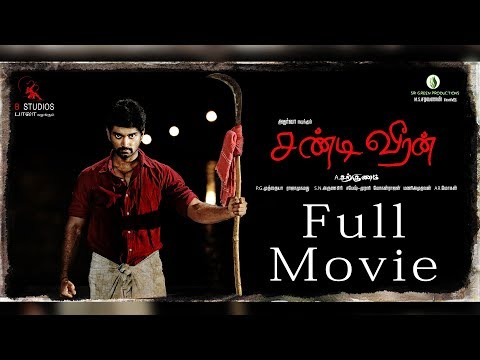 Chandi Veeran Full Tamil Movie | Atharvaa, Anandhi, Lal