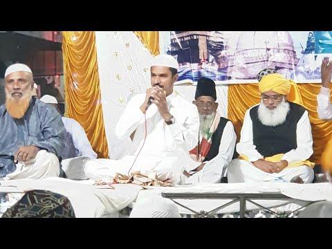 Jasn-e-Amade Rasool Allah Hu Allah...Full HD Sharif Raza Pali at Pali