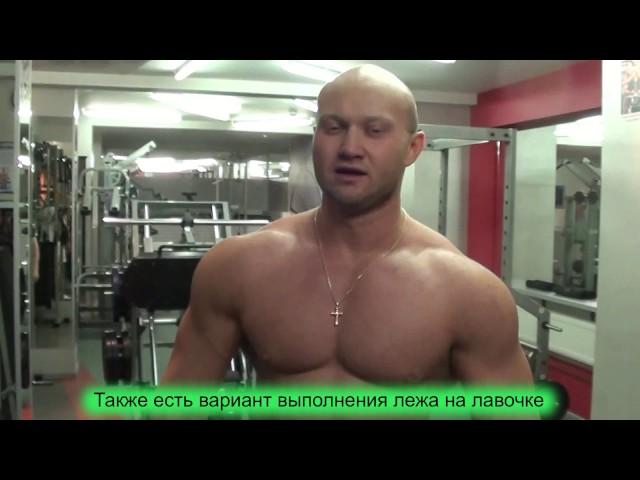 Двойные скручивания для тренировки мышц живота.