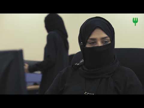 فيلم وثائقي عن شركة إسناد