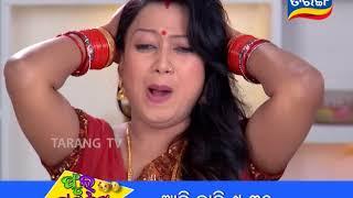 Full Gadbad 14 Dec 2017 | Promo | Odia Serial – TarangTV