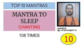 Mantra To Sleep Peacefully   Top 10 Mantras   OMGod   R V Nagarajan