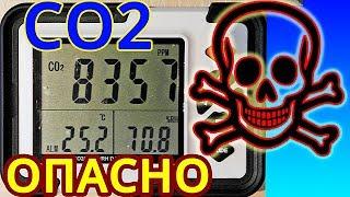 видео Цены на анализаторы влажности