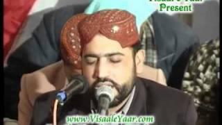 URDU NAAT(Zulf e Sarkar Se Jab)AFZAL NOSHAHI.BY Visaal