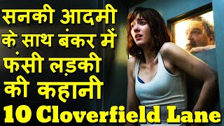 10 Cloverfield Lane movie Ending explained in hindi  Hollywood MOVIES Explain In Hindi