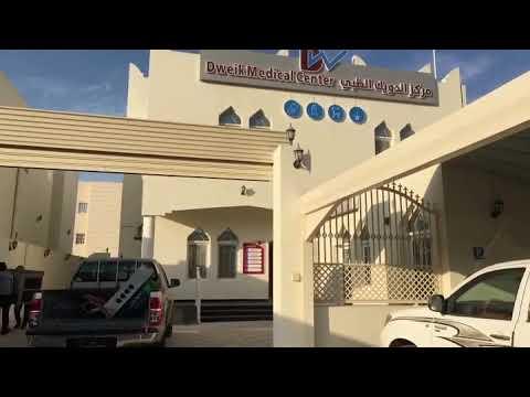 Dweik medical center Al khor city