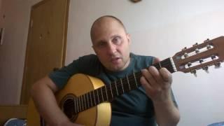 Уроки гитары.В.Цой-Братская любовь