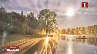 Масшабны фотапраект пад назвай «Я сэрцам бачу...» запусціў тэлеканал «Беларусь 24»