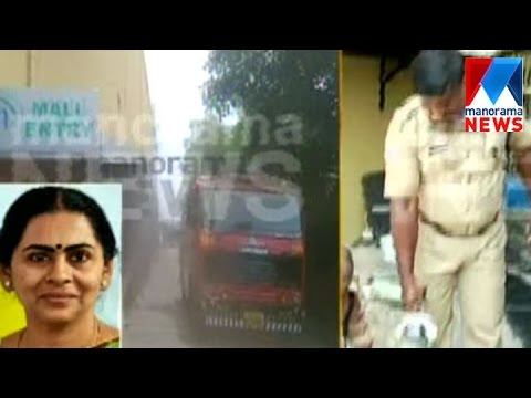 Kochi mayor on Oberon mall fire | Manorama News