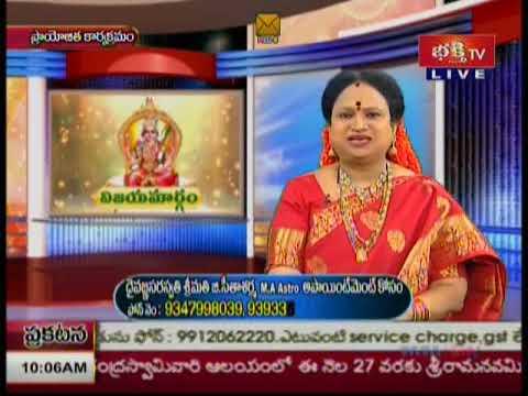 Vijayamargam 24 April 2021