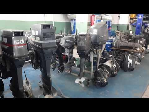 Магазин Б/У лодочных моторов  2018год Yamaha Suzuki Tohatsu Honda