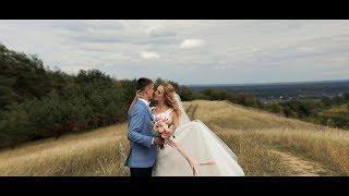 Свадьба Насти и Богдана