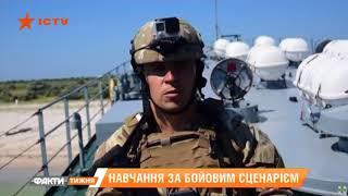 Обучение по боевому сценарию. Си Бриз-2018: военные НАТО в Украине. Факти тижня, 15.07