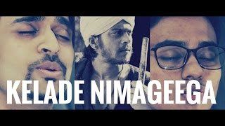 Download Hindi Video Songs - Kelade nimageega | Shankar Naag | Geetha | Vihaan Abhyudaya | Sameer Kulkarni