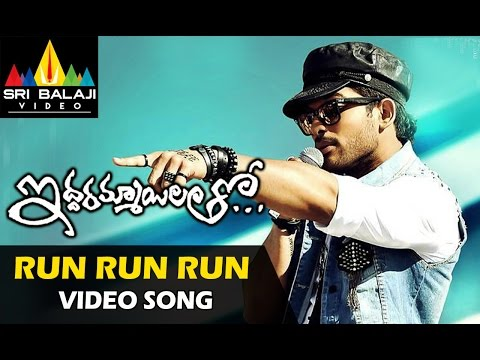Iddarammayilatho Video Songs | Run Run Video Song | Allu Arjun, Amala Paul, Catherine