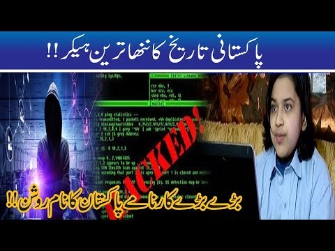 Pakistan Wonder Boy,  Youngest Hacker & IT Expert
