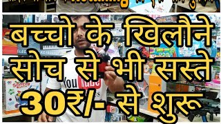 Download Cheapest Toys Market Video Clipsoon Com
