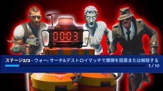 爆弾チャレンジが終わらない!!!