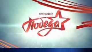 """Телеканал """"Победа"""" стал доступен казахстанскому зрителю"""