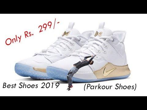 best-parkour-shoes-2019 -amazon-great-indian-festival-sale