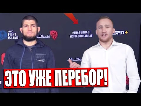СЛОВА ПЕРЕД БОЕМ! Хабиб НАЕХАЛ на Гейджи / Нурмагомедов против Гэтжи! UFC 254 МАХАЧЕВ ВОЛКОВ