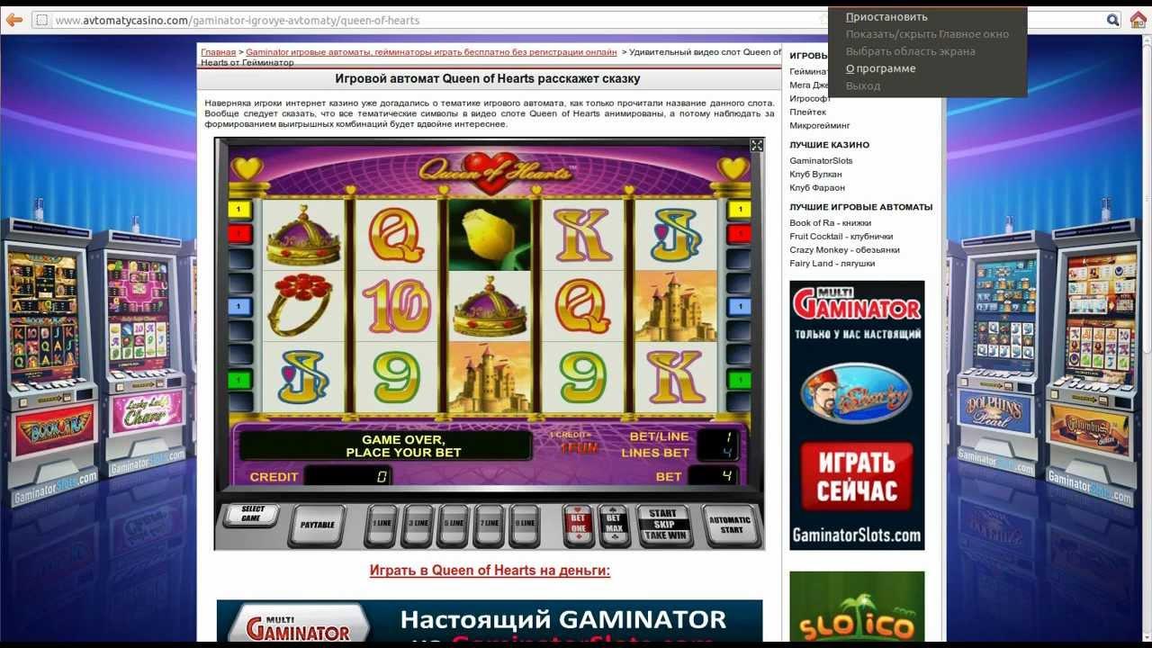 Игра с выводом денег автоматы