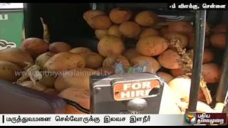 Auto driver distributes free coconut water outside Apollo hospital for Jayalalithaa's well being