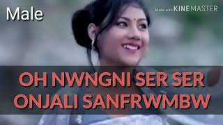 Dwisa Barnaini Boro Sikhla Karaoke Lyrics