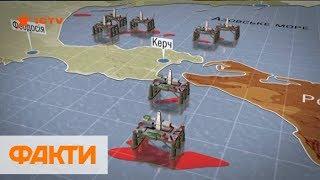 $5 млрд за потерянные месторождения газа: Украина подала иск в Гаагу против РФ